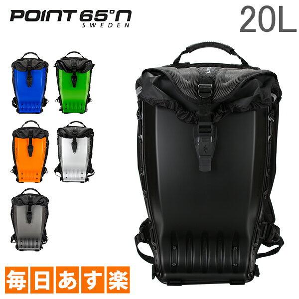 ポイント65 Point65 バックパック 20L ボブルビー GTX リュック PCバッグ 北欧 Boblbee GTX バイク ツーリング バッグ [4,999円以上送料無料]