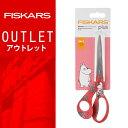 【アウトレットセール 】フィスカース ムーミン 大人用ハサミ 21cm Fiskars MOOMIN General Purpose Scissors