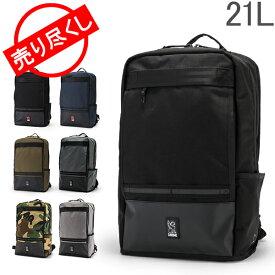 最大1000円OFFクーポン 売り尽くし クローム Chrome バックパック リュック 21L ホンドー BG-219 Hondo Backpacks メンズ レディース 通勤 通学 バッグ デイパック あす楽
