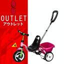 【アウトレットセール 】Puky Tricycle プッキー社 スペシャルCAT 1S 三輪車 222 アウトドア キッズ 遊び
