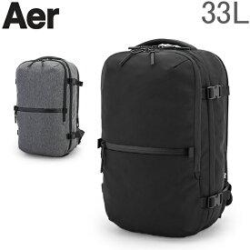 最大1000円OFFクーポン エアー AER リュックサック 33L トラベルパック 2 TRAVEL PACK 2 バックパック 鞄 機内持ち込み可 旅行 バッグ メンズ レディース あす楽