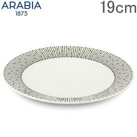 アラビア Arabia マイニオ Mainio Sarastus プレート 19cm サラスタス 1025643 / 6411801004656 Plate 皿 食器 北欧 フィンランド おしゃれ あす楽
