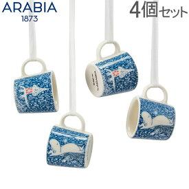 アラビア Arabia ムーミン ミニマグ オーナメント 4個セット 2018年冬季限定モデル 1026052 ライトスノーフォール Moomin Minimugs Light Snowfall あす楽