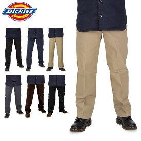 ディッキーズ Dickies スリムフィット ローライズパンツ WP873 ワークパンツ チノパン パンツ メンズ ズボン 大きいサイズ MENS あす楽