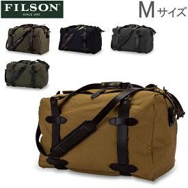 最大1400円クーポン フィルソン Filson ミディアム ダッフルバッグ Duffle Bag-Medium Mサイズ 70325 ボストンバッグ キャンバス レザー メンズ あす楽