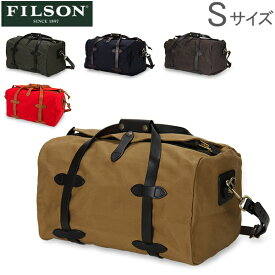 【2000円クーポン適用】 フィルソン Filson スモール ダッフルバッグ Small Duffle Bag Sサイズ 70220 ボストンバッグ キャンバス レザー メンズ あす楽