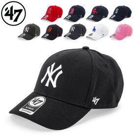 最大1400円クーポン 47ブランド 47Brand キャップ クリーンナップ MVP CLEAN UP 帽子 野球 カジュアル メンズ レディース ユニセックス 男女兼用 ベースボール あす楽