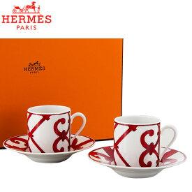 【GWもあす楽】【2000円クーポン適用】 Hermes エルメス ガダルキヴィール Coffee cup and saucer コーヒーカップ&ソーサー 100mL 011017P 2個セット あす楽