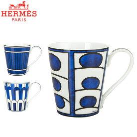 最大1000円OFFクーポン エルメス HERMES ブルーダイユール マグ 240mL マグカップ ホワイト/ブルー Bleu dAilleurs Mug あす楽