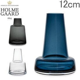 最大1400円クーポン ホルムガード Holmegaard 花瓶 フローラ フラワーベース 12cm Flora Vase H12 ガラス 一輪挿し シンプル 北欧 あす楽