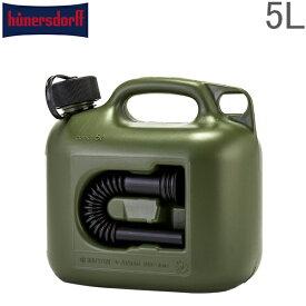 まとめ買いクーポン配布中 ヒューナースドルフ Hunersdorff 燃料タンク ポリタンク フューエルカンプロ 5L ウォータータンク 800200 オリーブ Olive FUEL CAN PRO 燃料 灯油 タンク あす楽