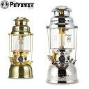 最大1400円クーポン ペトロマックス Petromax HK500 圧力式 灯油ランタン オイルランプ ランタン カンテラ アウトドア…