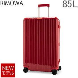最大1400円クーポン リモワ RIMOWA エッセンシャル チェックイン L 85L 4輪 スーツケース キャリーケース キャリーバッグ 83273654 Essential Check-In L 旧 サルサ 【NEWモデル】 あす楽