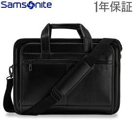 【1000円クーポン適用】 サムソナイト Leather Business レザービジネス Expandable Leather Business Case エクスパンダブル レザーブリーフケース Black ブラック 43118-1041 ビジネスバッグ パソコンケース ブリーフケース あす楽