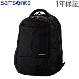 サムソナイト Samsonite バックパック リュック クラシックビジネス 55937-1041 ブラック CLASSIC BUSINESS PFT/TSA ビジネスリュック メンズ パソコン PC あす楽