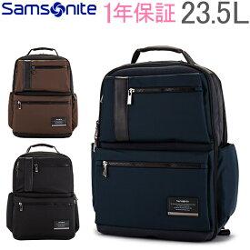 【1000円クーポン適用】 サムソナイト Samsonite バックパック リュック 17.3インチ オープンロード Openroad Weekender Backpack 77711 メンズ ビジネスバッグ ラップトップ あす楽