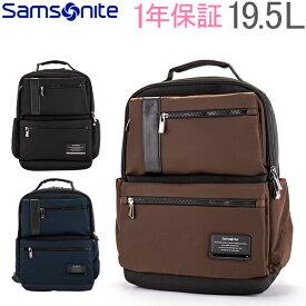 【1000円クーポン適用】 サムソナイト Samsonite バックパック リュック 15.6インチ オープンロード Openroad Laptop Backpack 77709 メンズ ビジネスバッグ ラップトップ あす楽