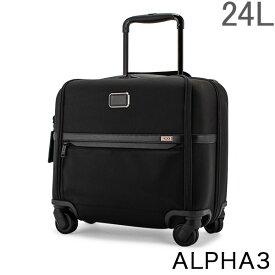 【2000円クーポン適用】 トゥミ TUMI スーツケース 24L アルファ 3 コンパクト 4ウィール ブリーフ ALPHA 3 Compact 4 Wheeled Brief 1171571041 ブラック Black あす楽