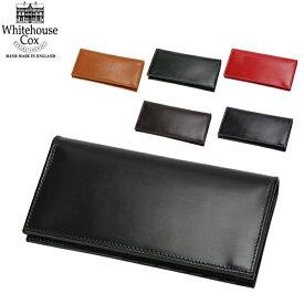 【2000円クーポン適用】 Whitehouse Cox ホワイトハウスコックス Fold Tab Purse CLOSE 9.0 × 17.5cm OPEN 19.5 × 17.5cm S9697 財布 あす楽
