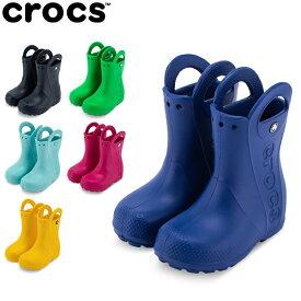最大1000円OFFクーポン クロックス Crocs レインブーツ ハンドル イット ブーツ キッズ Handle It Rain Boot Kids ジュニア 子供 長靴 男の子 女の子 雨 雪 防水 あす楽