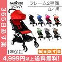 【1年保証】ベビーゼン Baby Zen ベビーカー ヨーヨープラス 6+ ホワイトフレーム/ブラックフレーム Yoyo 6+ Strolle…