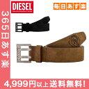 【全品5%OFFクーポン】 ディーゼル Diesel レザー ベルト メンズ BIT 牛革 X03714 PR047 ブラウン ブラック Belt ヴィ…