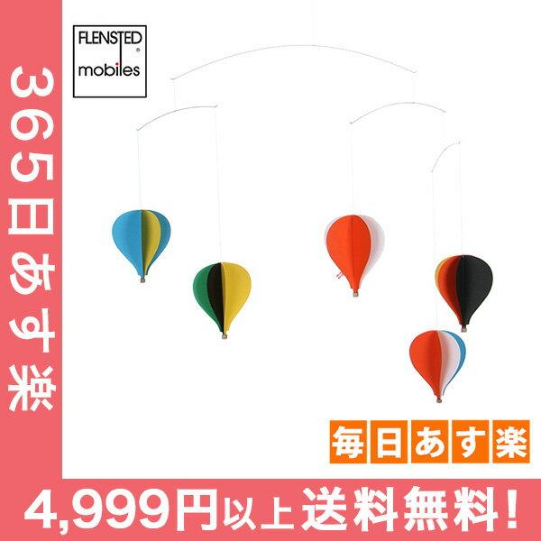 FLENSTED mobiles フレンステッド モビール Balloon5 バルーン5 078B 北欧 [4999円以上送料無料]