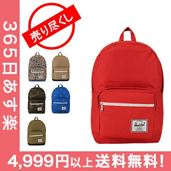 【赤字売切り価格】 Herschel ハーシェル POP QUIZ ポップクイズ メンズ レディース バッグ カバン 鞄 アウトドア [4999円以上送料無料]アウトレット