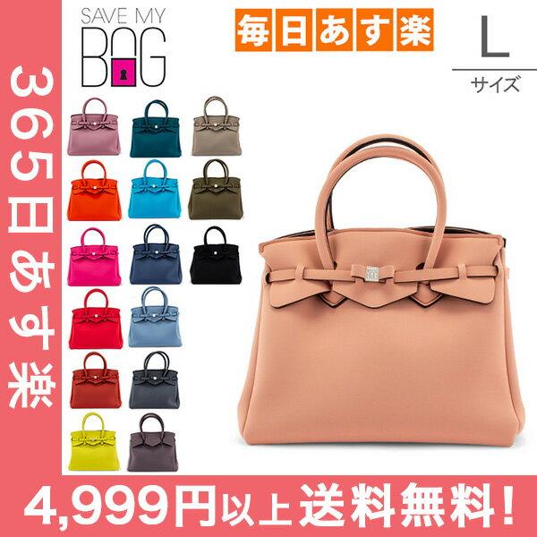 セーブマイバッグ Save My Bag ミス MISS 3|4 ハンドバッグ Lサイズ トートバッグ 10304N Standard Lycra レディース 軽量 ママバッグ [4,999円以上送料無料]