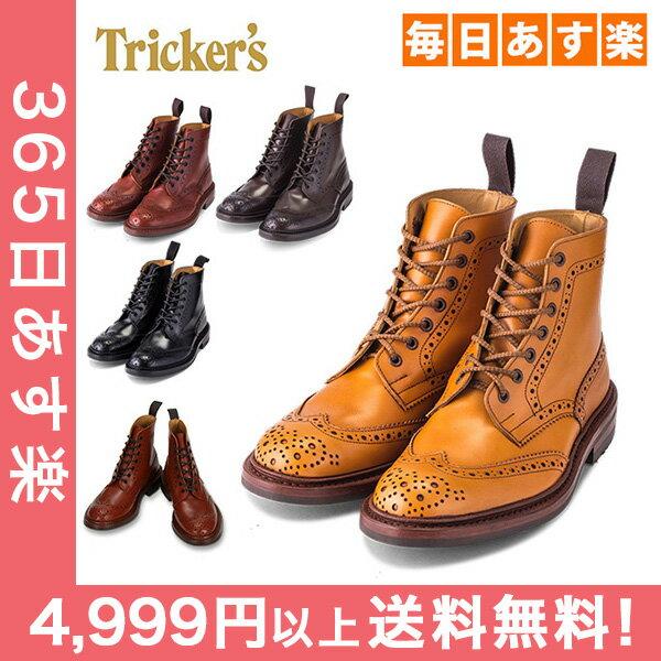 トリッカーズ Tricker's カントリーブーツ ストウ モルトン ダイナイトソール ウィングチップ 5634 Stow Malton メンズ ブーツ ブローグシューズ レザー 本革 [4999円以上送料無料]