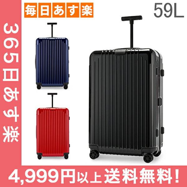 リモワ RIMOWA 【Newモデル】 エッセンシャル ライト 823636 チェックイン M 59L 4輪 スーツケース Essential Lite 旧 サルサエアー [4,999円以上送料無料] [4,999円以上送料無料]
