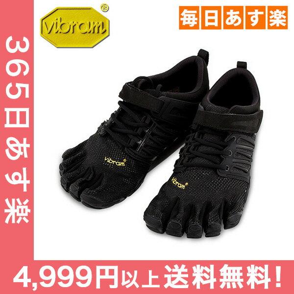 ビブラム Vibram ファイブフィンガーズ メンズ V-Train 17M6601 Black Out ブラックアウト Training Mens 5本指 シューズ ベアフット靴 トレーニング [4,999円以上送料無料]