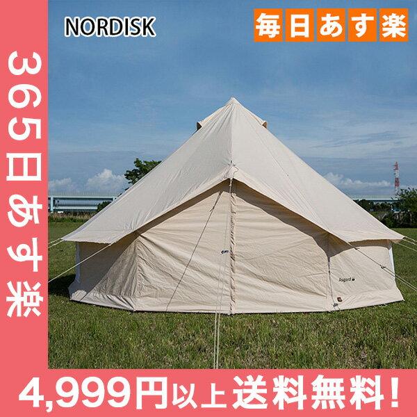 NORDISK ノルディスク Legacy Tents Basic Asgard 12.6 142023 Basic ベーシック テント 2014年モデル 北欧 [4999円以上送料無料]