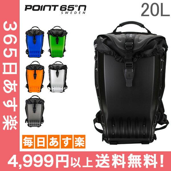 ポイント65 Point65 バックパック 25L ボブルビー GTX カーボン リュック PC 北欧 Boblbee GTX Carbon / Ghost Aero Megalopolis バイク ツーリング バッグ [4,999円以上送料無料]