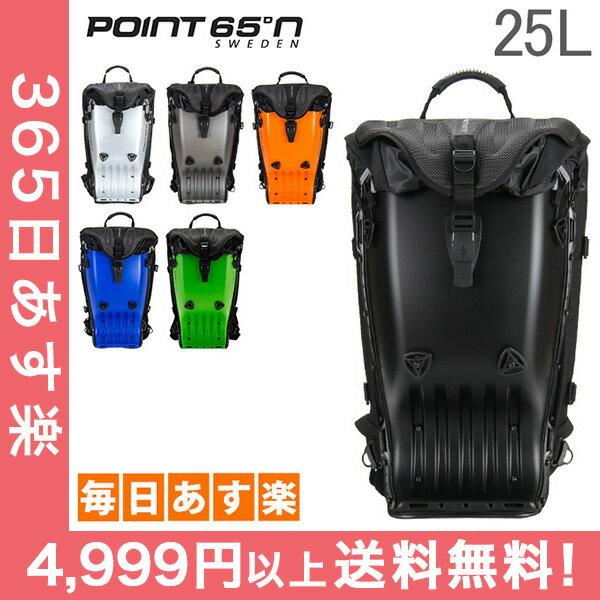 ポイント65 Point65 バックパック 25L ボブルビー GTX リュックサック PC 北欧 Boblbee GTX バイク ツーリング バッグ [4,999円以上送料無料]