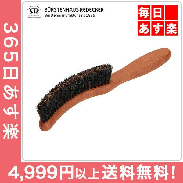 Redecker レデッカー 帽子ブラシ(ウール/起毛素材用) Pearwood 427024 [4999円以上送料無料]