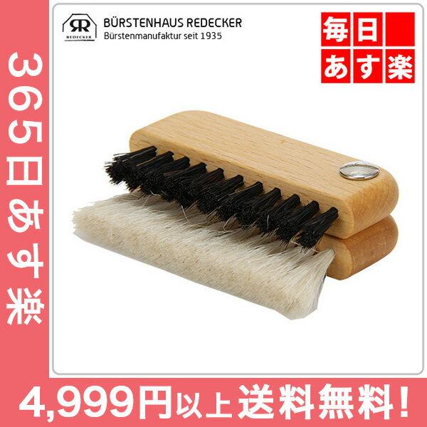 Redecker レデッカー ラップトップブラシ Black/White 460003 [4999円以上送料無料]