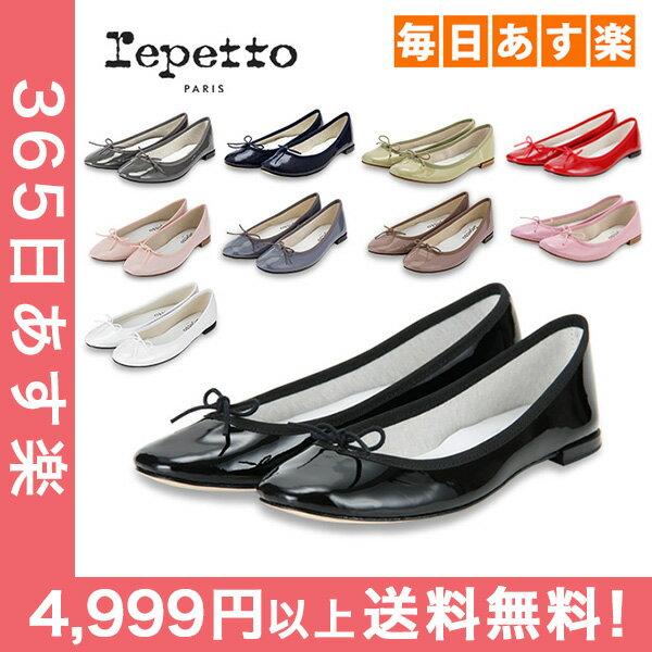 レペット Repetto バレエシューズ サンドリヨン エナメル V086V MYTHIQUE FEMME CENDRILLON フラットシューズ レディース 革靴 かわいい レザー パテント [4,999円以上送料無料]