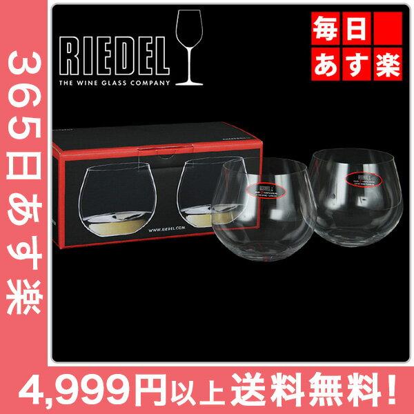 Riedel リーデル ワイングラス/タンブラー 2個セット オーワインタンブラー The O wine Tumbler シャルドネ Chardonnay 414/97 [4999円以上送料無料] 新生活