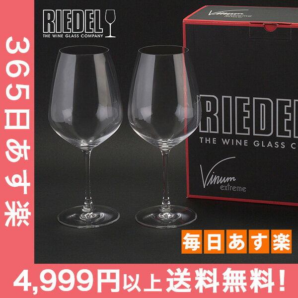 Riedel リーデル Vinum Extreme ヴィノム エクストリーム Cabernet/Merlot カベルネ/メルロ ワイングラス 2個組 クリア(透明) 4444/0 [4999円以上送料無料] 新生活