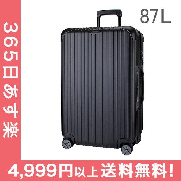 リモワ RIMOWAサルサ 811.73.32.5 マルチホイール 4輪 スーツケース マットブラック MULTIWHEEL 87L 電子タグ 【E-Tag】[4,999円以上送料無料]