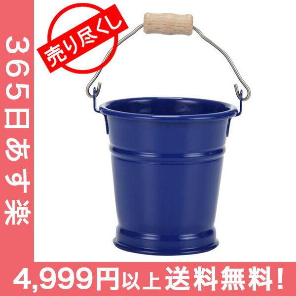 赤字売切り価格Redecker レデッカー ミニチュワバケツ Red White Blue Green 57010 [4999円以上送料無料]
