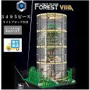 レゴ 互換 ブロック クリエイター ツリーハウス ht社製 外箱あり 国内在庫 欠品保証