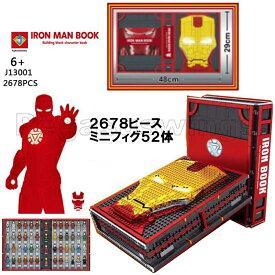 レゴ 互換 ブロック アイアンマン ミニフィグ ブック Jブランド社製 外箱あり 国内在庫 欠品保証