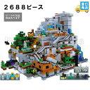 レゴ 互換 ブロック マインクラフト 山の洞窟 The Mountain Cave 21137 leduo社製 外箱あり 国内在庫 欠品保証