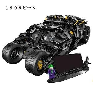 レゴ 互換 ブロック バットマン タンブラー king社製 外箱あり 国内在庫 Batman The Tumbler 76023