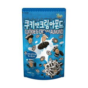 クッキー&クリームアーモンド 190g 【正規輸入品】【送料無料】ギリム アクレア HBAF 韓国で人気のお菓子・ハニーバターアーモンドシリーズ 韓国 アーモンド ハニーバター