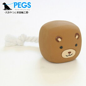 【ポイント2倍】 ペティオ アドメイト Animal Friends キューブトイ くまさん S 笛付き ロープ付き 犬 おもちゃ 犬用おもちゃ ボール遊び 振り回し かみかみ 小型犬