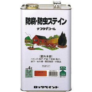 (ロックペイントナフタデコール)防腐・防虫ステイン ウォルナット4L