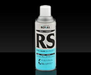<ローバル> ローバルシルバースプレー 420ml 6本入
